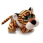 plyšový Tygr Tuffley