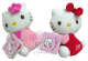 Plyšová hračka: Hello Kitty na ledničku plyšová, Sanrio