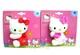 Plyšová hračka: Větší Hello Kitty na ledničku plyšová, Sanrio